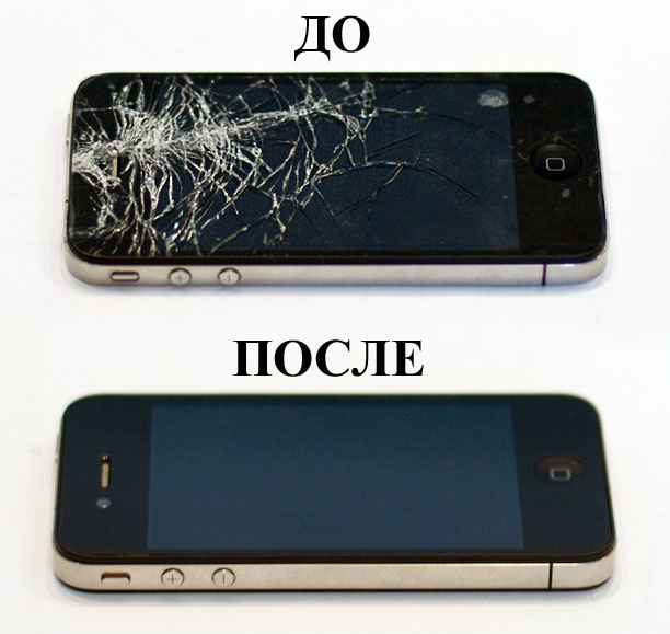 Замена стекла в телефоне iPhone в Минске