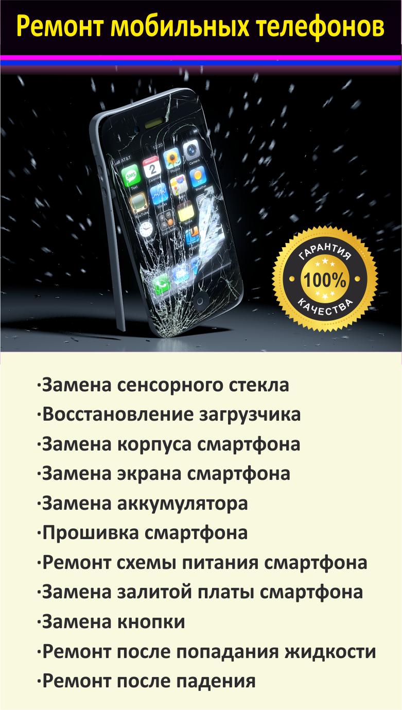 этом этапе фото с мобильного телефона сданного в ремонт значит, что