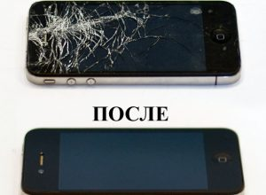 Замена стекла в телефоне Iphone в Минске: почему не работает устройство